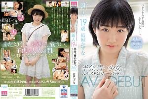 【最新版】2021年9月デビューの新人AV女優まとめ