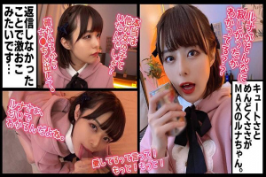 【VR】月乃ルナ ショートカットにスレンダーな地雷系女子!擬似ちんぽを手コキフェラ