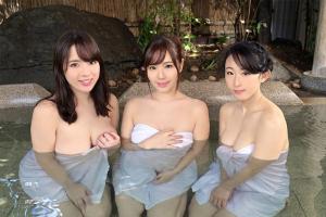 【VR】黒川さりな 三島奈津子 巨乳丸出しのエッチな人妻達と温泉でハーレム逆4P!