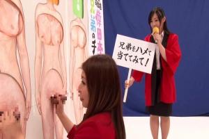 倖田李梨 美人な司会者が家族のちんぽ当てゲームに挑戦!近親相姦セックスで中出しされまくる